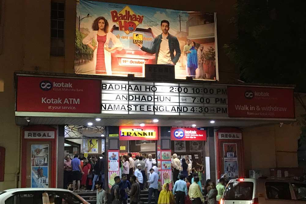 regal-theatre-mumbai-bombay-india