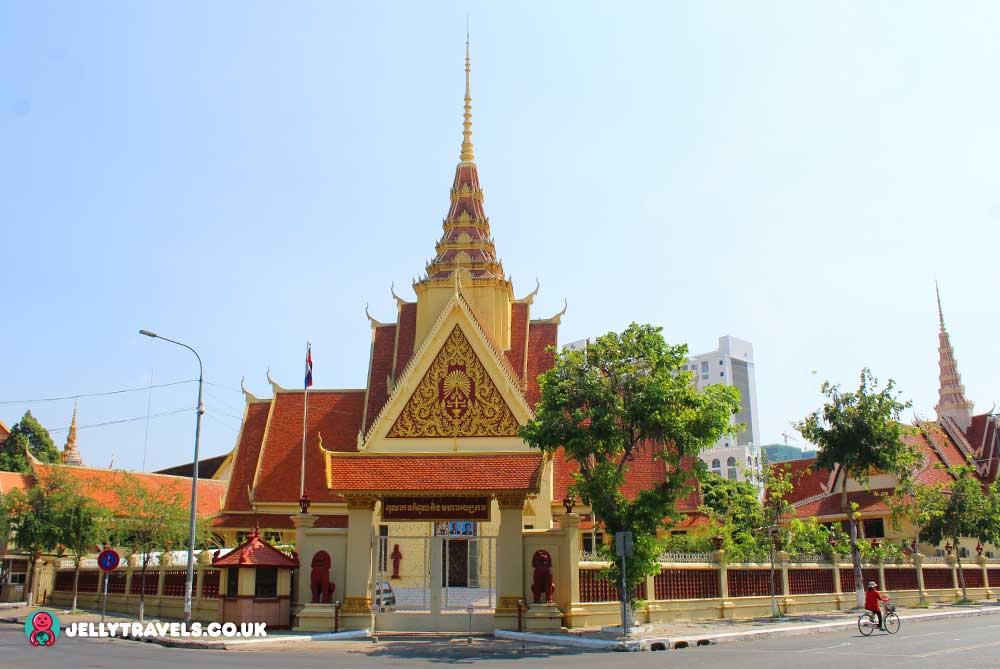 supreme-court-phnom-penh-cambodia
